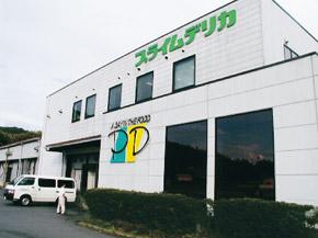 工場 宮崎 プライム デリカ